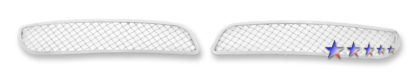 Mesh Grille 2011-2014 Chrysler 300C Fog light Cover Chrome Without Adaptive Cruise Control(Not For SRT8 And John Varvatos Limited Edition)