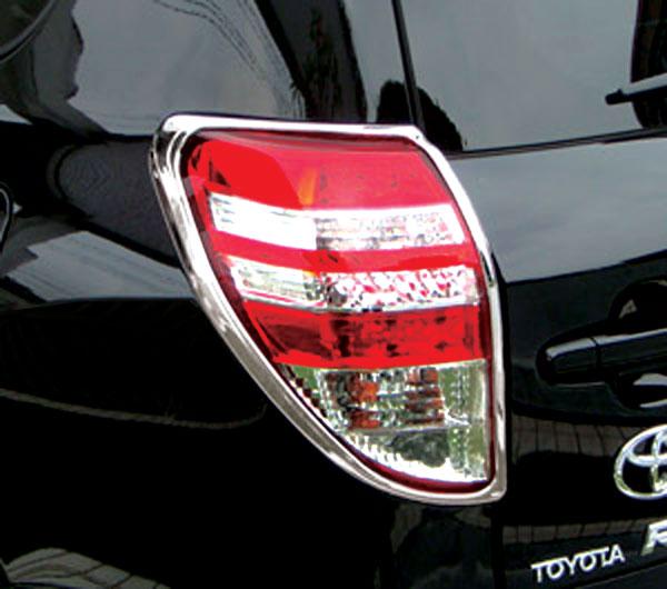 ABS Chrome Tail Light Bezel 2006 - 2012 Toyota RAV4