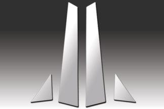 Mirror Finish Stainless Steel Pillar Post 4-Pc 2004 - 2010 Audi A8