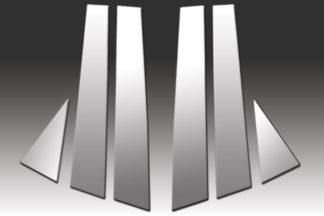 Mirror Finish Stainless Steel Pillar Post 6-Pc 2009 - 2016 Audi Q5