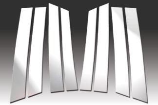 Mirror Finish Stainless Steel Pillar Post 8-Pc 2007 - 2016 Audi Q7