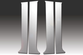 Mirror Finish Stainless Steel Pillar Post 4-Pc 2007 - 2014 Chevy Suburban