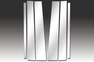 Mirror Finish Stainless Steel Pillar Post 6-Pc 2002 - 2009 Chevy Trailblazer