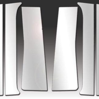Mirror Finish Stainless Steel Pillar Post 6-Pc 2007 - 2011 Dodge Nitro