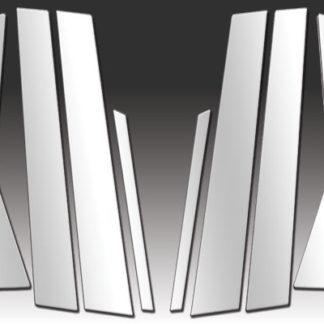 Mirror Finish Stainless Steel Pillar Post 8-Pc 2009 - 2014 Honda Fit