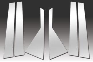Mirror Finish Stainless Steel Pillar Post 6-Pc 2011 - 2015 Kia Sorento