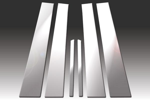 2002-2007 Jaguar X-Type Wagon 8Pc Chrome Pillar Post Stainless Steel Trim