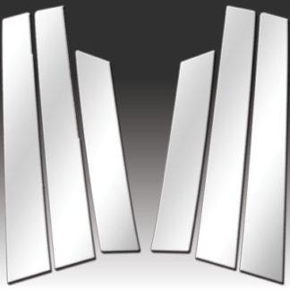 Mirror Finish Stainless Steel Pillar Post 6-Pc 2008 - 2013 Nissan Rogue