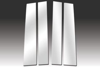 Mirror Finish Stainless Steel Pillar Post 4-Pc 2004 - 2015 Nissan Titan-King-Cab