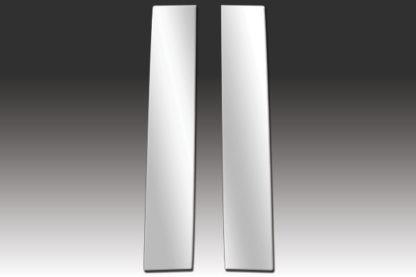 Mirror Finish Stainless Steel Pillar Post 2-Pc 2005 - 2010 Scion tC