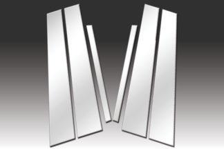 Mirror Finish Stainless Steel Pillar Post 6-Pc 2006 - 2010 Volkswagen Passat