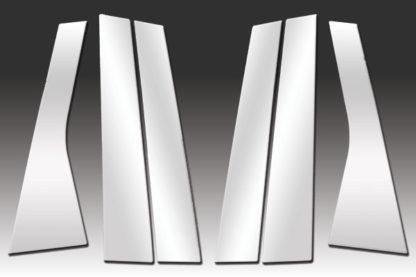 Mirror Finish Stainless Steel Pillar Post 6-Pc 2011 - 2016 Volkswagen Touareg