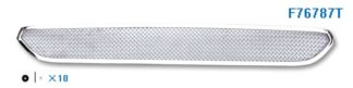 Mesh Grille 2010-2012 Ford Fusion Lower Bumper Chrome