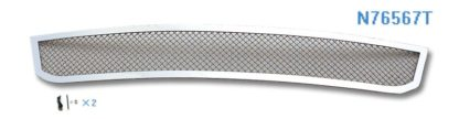 Mesh Grille 2007-2009 Nissan Altima  Lower Bumper Chrome Coupe