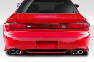 1991-1993 Mitsubishi 3000GT Duraflex Vader Rear Bumper - 1 Piece
