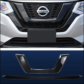 CCI Grille Overlay Black ABS; Nissan Rogue 2018-2020