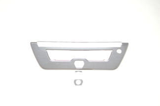Tailgate Handle Cover | F150