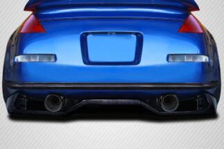 2003-2008 Nissan 350Z Z33 Carbon Creations VTX Rear Diffuser - 2 Piece